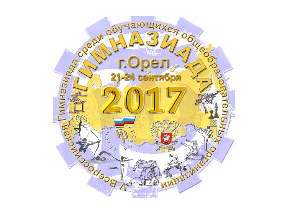 Самбо придёт вшколы и университеты Орловской области