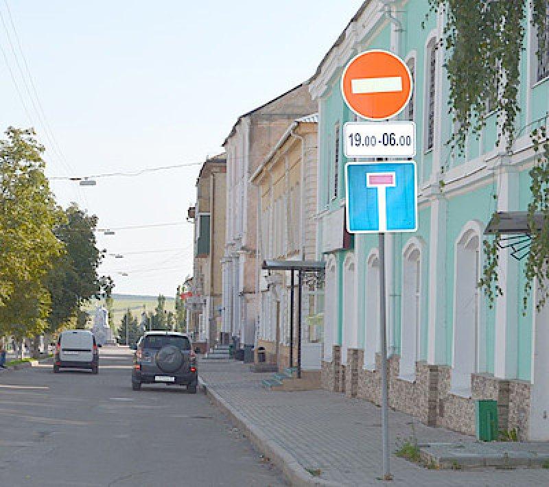улица Ленина Ливны