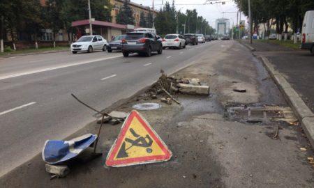 мусор, дорожный ремонт