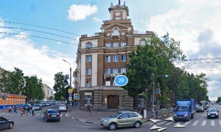 28, Московская