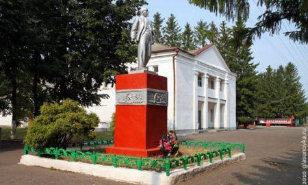 Ленин, Глазуновка