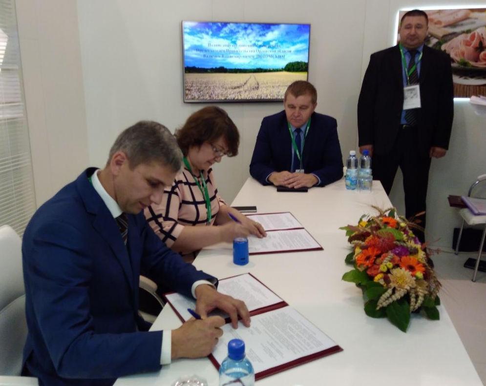 ООО«НОБЕЛЬ-МОЛ» собралось вложить вОрловщину 2 млрд руб.
