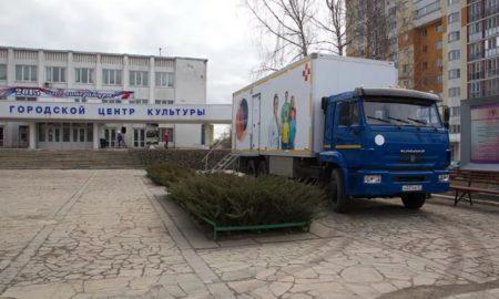 больница на колесах, мобильная поликлиника