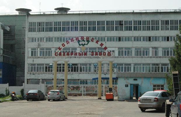колпнянский сахарный завод