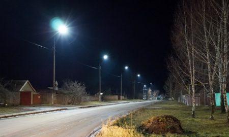 новосиль, лампы