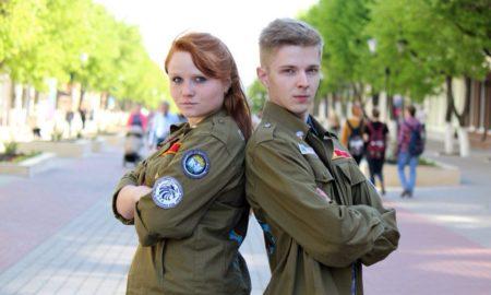 студенческие отряды