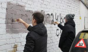 надписи, реклама наркотиков