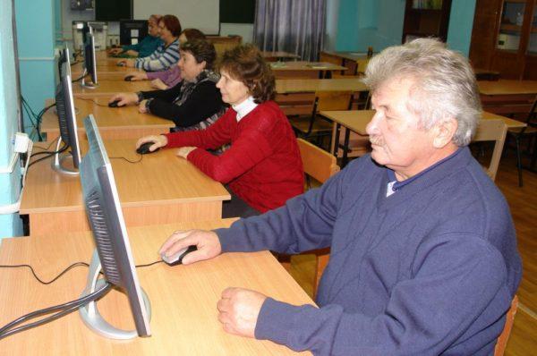 пенсионеры, компьютер