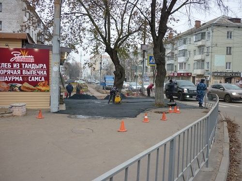 тротуар ремонт