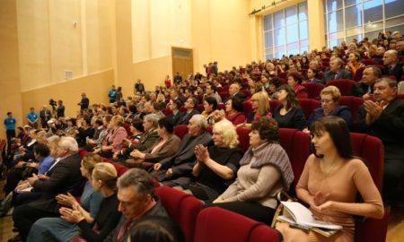 гражданский форум