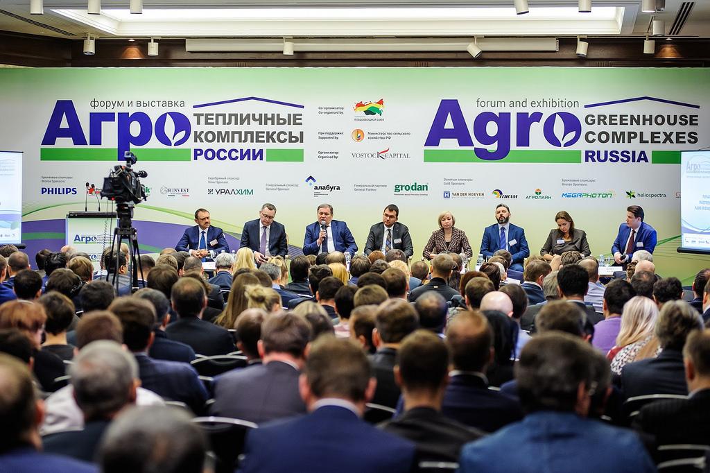 Ткачев объявил о вероятной приостановке господдержки производства тепличных овощей через 2