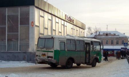 автобус Болхов