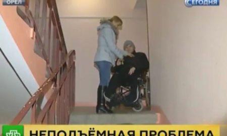 инвалид, раздольная