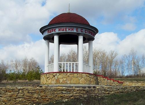 парк Строева
