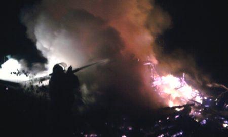 пожар ночь