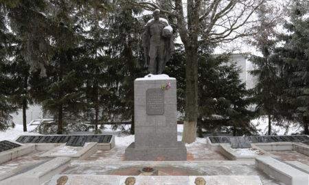 тросна мемориал