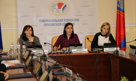 избирательная комиссия
