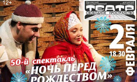 aktsia_vareniki