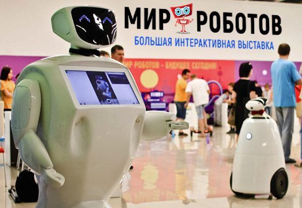mir_robotov