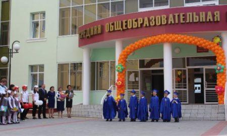 51 школа