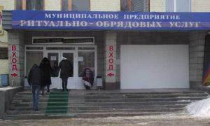 МУП РОУ