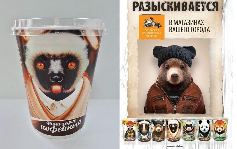 """Орловская фабрика """"Эскофель"""" представила зафир в стаканчиках"""