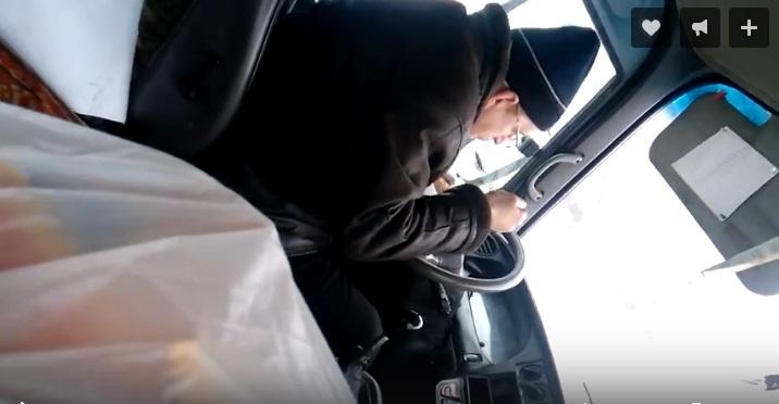 голодный водитель
