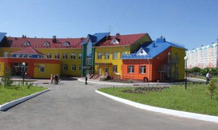 Новая Ботаника, детский сад