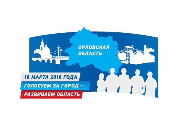 vote_logo_gorod