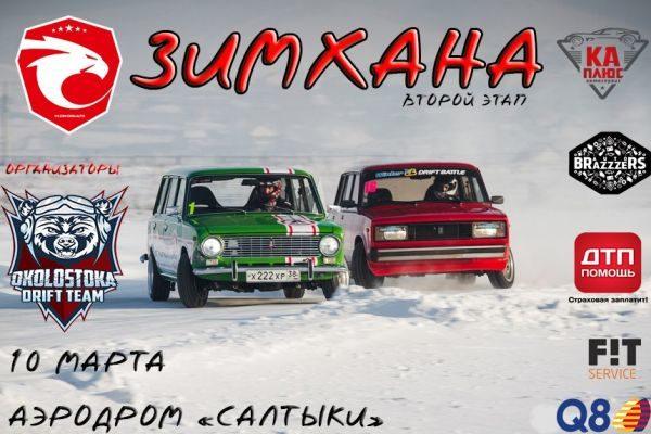zimxana_2