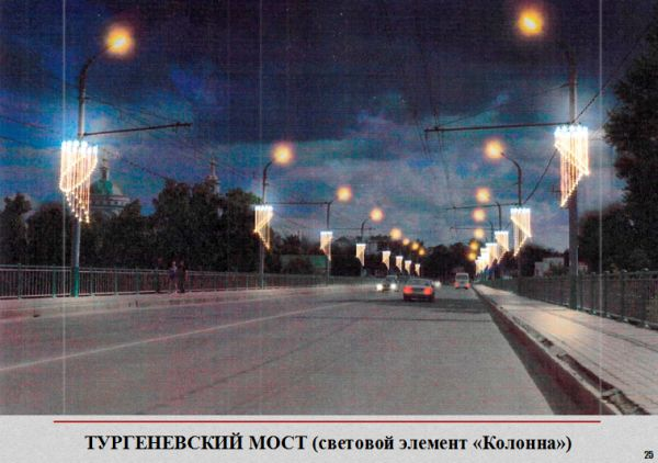svet_most