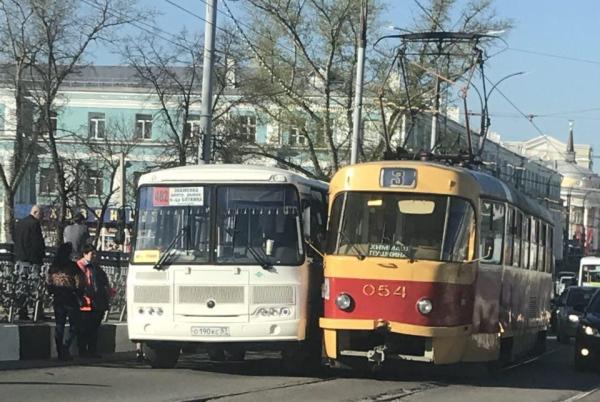 маршрутка и трамвай