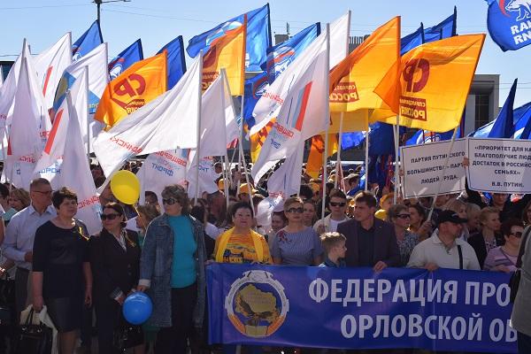 флаги, демонстрация