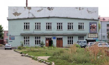баня№4