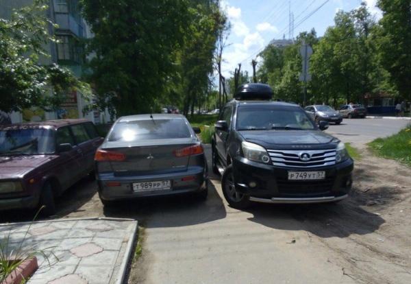 автохам, парковка