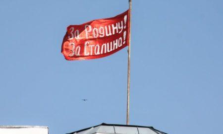дубликат флага