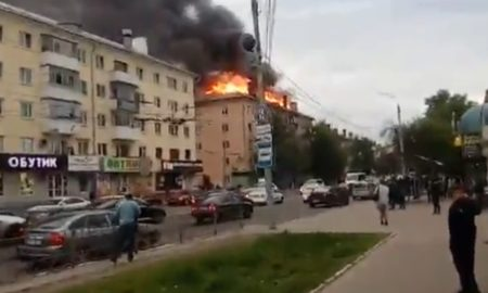пожар, герцена