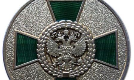 medal-za-trudy-po-selskomu-khozyaystvu-a