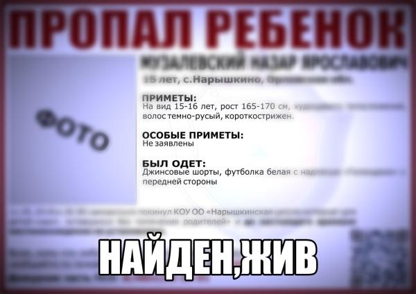 najden_nazar