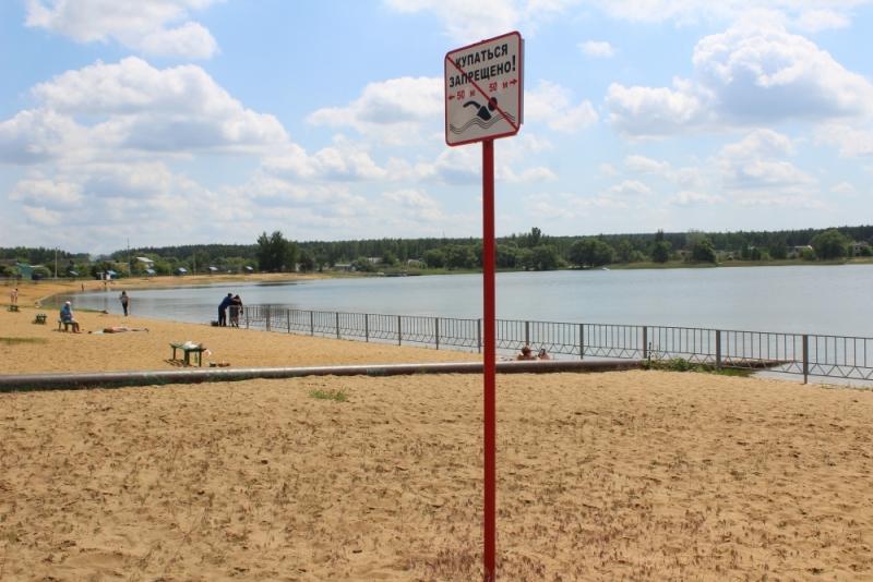 светлая жизнь, купаться запрещено
