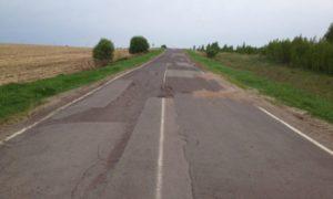 дорога, ремонт