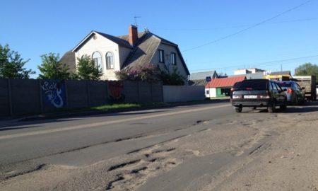 Васильевская