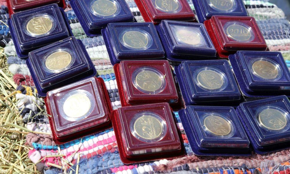 медали, награды
