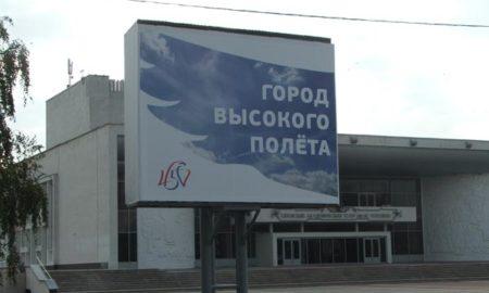 экран, площадь Ленина