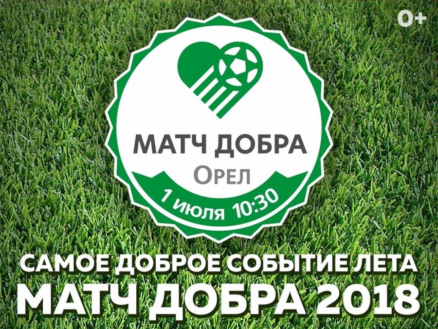 match_dobra