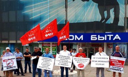 протест КПРФ