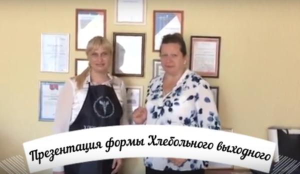 tpp_prezentacija