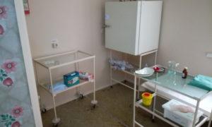 фап, кабинет, врачи, больница