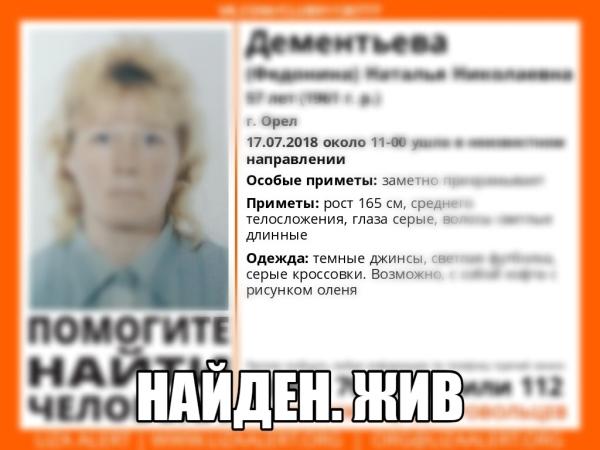 dementjeva_ziv