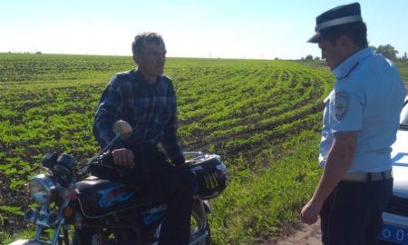 мотоцикл, полицейский, рейд